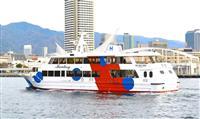 夜の船上でハワイ気分満喫して ファンタジー号で25日にイベント 神戸