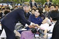 【歴史戦】「韓日の外交紛争望まず」 初の慰安婦記念日式典で文在寅韓国大統領 「外交で解…