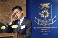 香港の外国人記者クラブで講演する香港民族党の陳浩天代表=14日(代表撮影・共同)