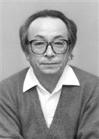 日本画家・下保昭さんが死去 独自の水墨画確立