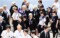 配偶者14人、戦後生まれが3割 戦没者追悼式の参列者