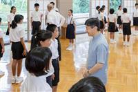 【最後の「8・15」】記憶の継承、次代へ 皇太子さま、秋篠宮さま