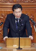 【終戦の日】立憲民主党・枝野幸男代表談話「73回目の終戦の日にあたって」安倍政権により…