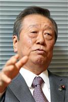 【終戦の日】自由党・小沢一郎代表談話「終戦の日にあたり」必要なことは戦争を再び繰り返さ…