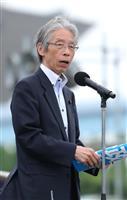 【終戦の日】社民党声明「敗戦73年にあたって」平和憲法の意義と価値を世界中に拡げる