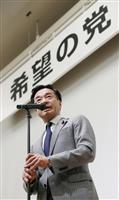 【終戦の日】希望の党・松沢成文代表談話「戦没者を追悼し平和を祈念する日に当たって」平和…