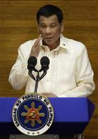 フィリピンのドゥテルテ大統領(AP)