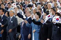 【激動・朝鮮半島】「建国70年」を祝えない韓国 来年を100周年とすえ、北との歴史共闘…