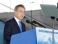 【激動・朝鮮半島】歴史問題での批判を避け対日関係に配慮 韓国大統領、「光復節」で異例の…