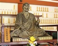 【関西の議論】生誕1350年、カリスマ僧侶・行基 民衆の信頼を集めた「行動する宗教者」