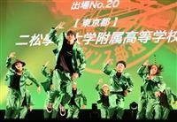 【日本高校ダンス部選手権】「周りの支えに感謝」 二松学舎大付が優秀賞