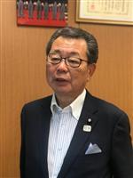 【終戦の日】日本遺族会会長・参院議員の水落敏栄氏(75)「常に心寄せてくださった両陛下…