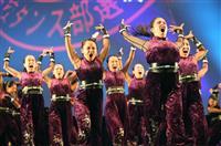 【日本高校ダンス部選手権】地震で被害 同志社香里、連覇へ強い思い