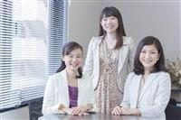 【経済インサイド】会社の代表が複数…ベンチャー企業で広がる「チーム型創業」とは