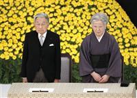 【皇室ウイークリー】(552) 両陛下「次代の平和」祈られる 悠仁さま、広島被爆地をご…
