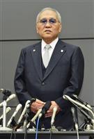 【ボクシング】9月8日に臨時総会開催へ 山根明会長辞任の日本連盟