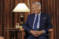 マレーシア・マハティール政権発足100日 訪中、新たな関係模索