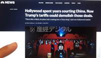 【エンタメよもやま話】ハリウッドが危機に トランプvs中国 貿易戦争の副産物