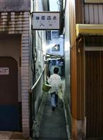 「名湯をもう一度」熊本地震被災の共同温泉復活 大分・別府、11月完成へ住民奔走