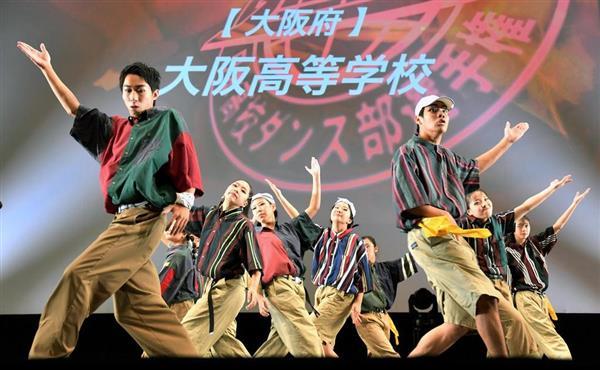 演技する大阪高等学校(大阪)=16日、横浜市西区のパシフィコ横浜(宮崎瑞穂撮影)
