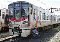 【西日本豪雨】運転再開に向け車両点検 豪雨被害で運休のJR呉線