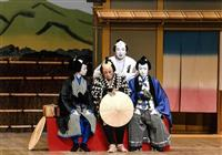 【鑑賞眼】歌舞伎座「八月納涼歌舞伎」 目を奪われる若手の成長ぶり