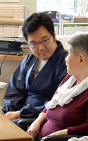 【大阪北部地震】見えない心の傷を癒やすため 学び考え続ける 「臨床宗教師」目指す決意