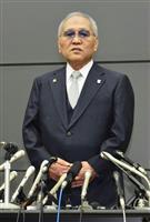 【iRONNA発】ボクシング騒動 山根前会長の横暴を許した「ムラ社会」 木村悠氏