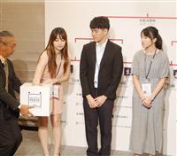 【囲碁】美しすぎる囲碁棋士・黒嘉嘉七段出場に、井山裕太六冠が優勝宣言