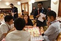 東京にいながら海外体験 学習施設「TOKYO GLOBAL GATEWAY」来月開業