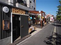 ソソパークあすオープン 草加市、公共用地リノベーション第1号 埼玉