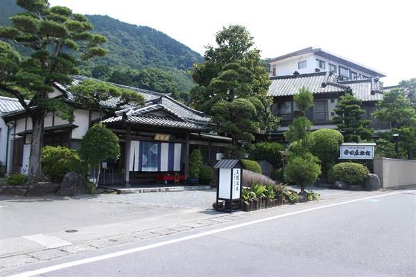太宰 治 安田 屋 旅館