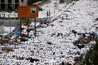 イスラム教の聖地メッカへの大巡礼が最高潮に 信者200万人集結