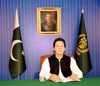パキスタンのカーン内閣が発足 低迷する経済の回復図る