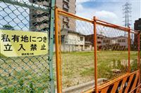 【関西の議論】大阪市の公園が次々閉鎖 実は関電の土地だった