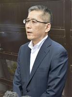 【富田林脱走】「直におわび申し上げたい」 大阪府警本部長、改めて謝罪