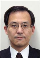 日銀理事に池田唯一氏 元金融庁総務企画局長