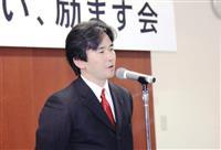 【話の肖像画】小説家・真山仁(2)新聞記者になった理由は