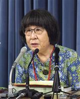 【文科省汚職】東京医科大不正入試で女性向け弁護団結成