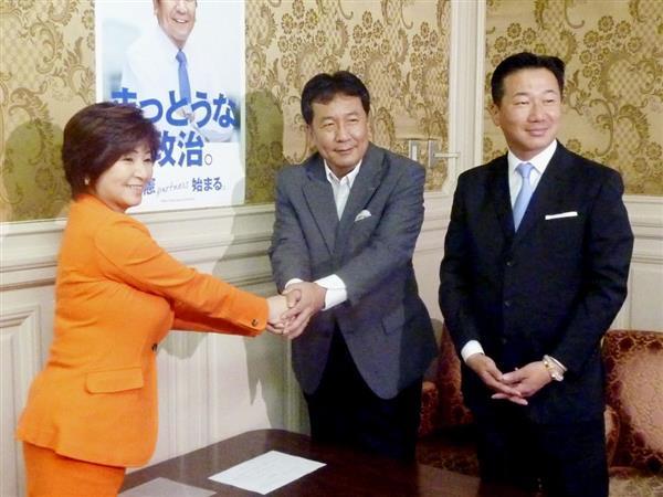 宮沢由佳参院議員が立民に入党届 - 産経ニュース