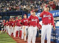 【プロ野球通信】広島の圧倒的な強さ 改めて問われるクライマックスシリーズ 5割満たぬチ…