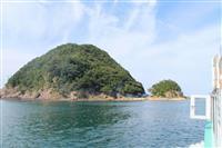 無人島ビーチの歴史に幕 渡船老朽化、利用客ら「さみしい」 香美町香住区・臼ケ浦島