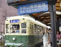 最寄り駅分かりやすく 長崎の路面電車停留場