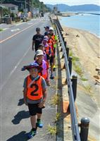 小学生が歩いて淡路島1周 154キロに19人挑戦
