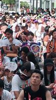 【夏の甲子園】秋田駅近くのパブリックビューイング、手製のうちわなどで応援