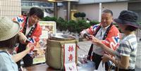 【夏の甲子園】金足農・準優勝で秋田の地酒振る舞う 東京都内のアンテナショップ「よく頑張…