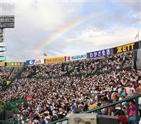 【夏の甲子園】決勝終了後、甲子園に虹 感動の大会を象徴「素敵な奇跡」