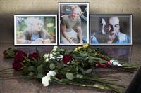 【ロシアを読む】暗躍するロシア民間軍事会社「ワグナー」 中央アフリカの記者殺害でまた疑…