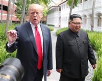 【激動・朝鮮半島】トランプ大統領が米朝再会談の可能性に言及 中国対応には不満