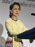 【ロヒンギャ問題】ミャンマーのロヒンギャ難民流出から1年 スー・チー氏、帰還時期を示せ…